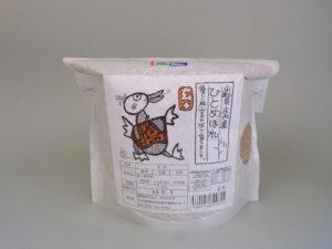 ひとめぼれ玄米1.5kg