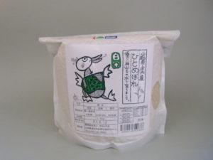 ひとめぼれ白米1.5kg