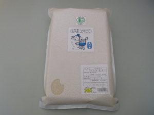 コシヒカリ七分米5kg