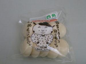 白丸もち(450g)