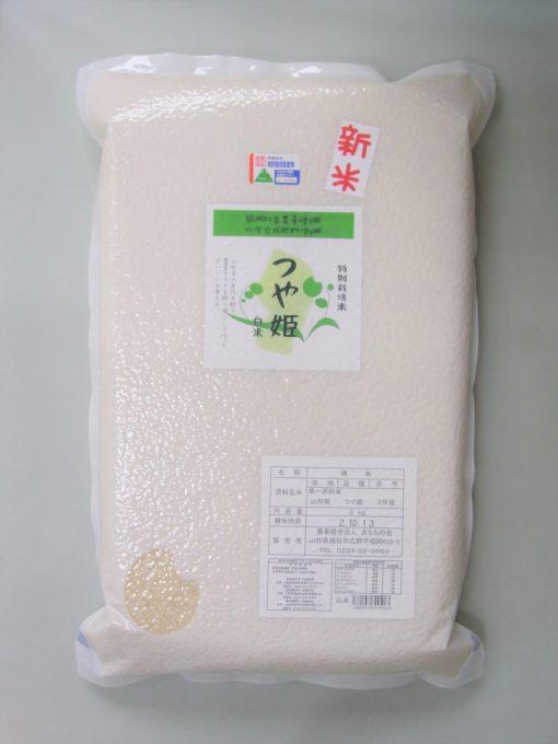 つや姫白米5kg