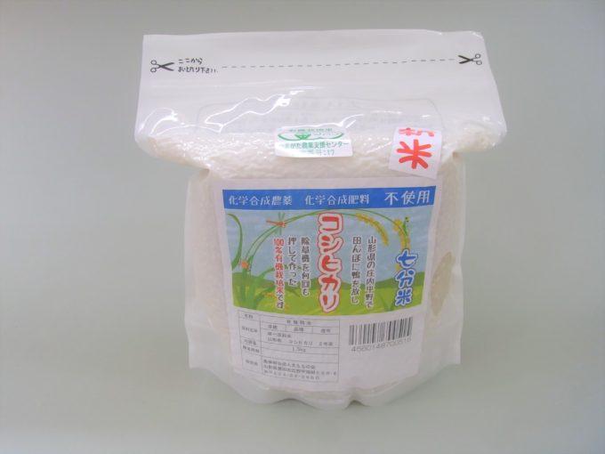 コシヒカリ七分米1.5kg