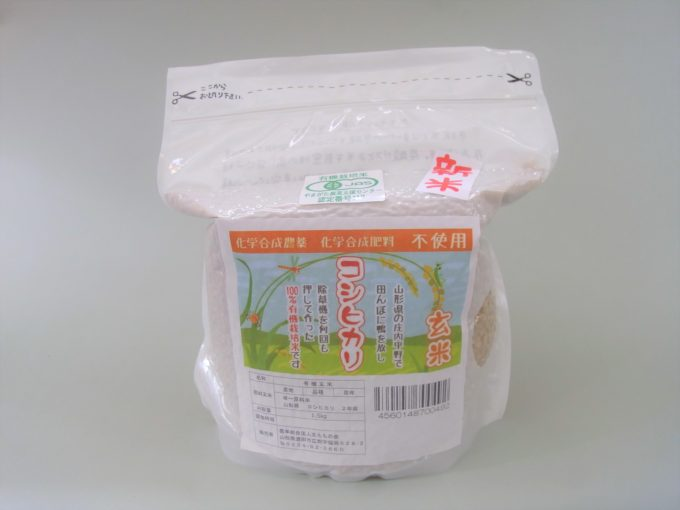 コシヒカリ玄米1.5kg