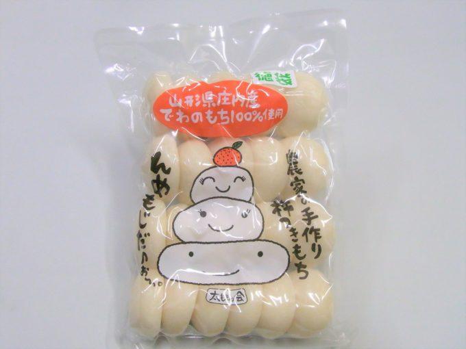 白丸もち(1kg)