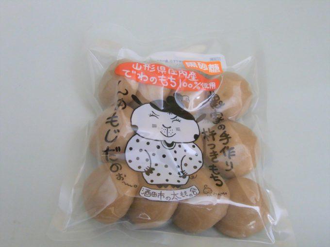 黒砂糖もち(420g)