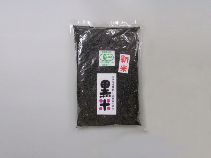 黒米1kg