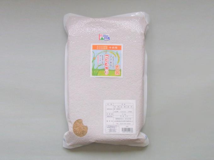 特別栽培米コシヒカリ玄米5kg