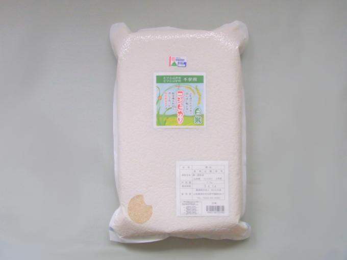 特別栽培米コシヒカリ白米5kg